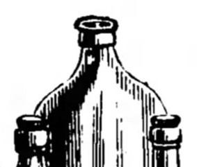 Kilner Brothers_The_Pottery_Gazette_London, England_Tue__Nov_1__1892 (Cropped).jpg